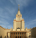 Free Moscow State University Main Building Stock Images - 17898904