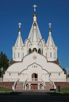 Temple Of Russian New Martyrs And Confessors Royalty Free Stock Photos
