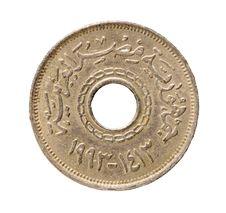 Free Egyptian Coin Royalty Free Stock Photos - 17924548