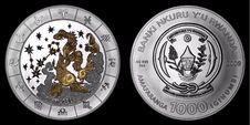 Silver Coin Depicting The Signs Of The Zodiac Stock Photo
