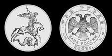 Free Silver Money Stock Photos - 17939103