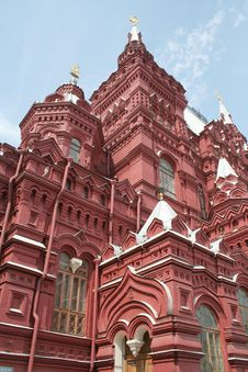 Free Red Square, Moscow Stock Photos - 17964273