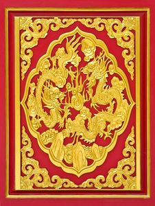 Free Golden Dragon Decorated On Red Wood Royalty Free Stock Images - 18015159