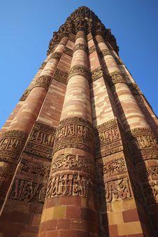 Qutub Minar World S Tallest Brick Minaret Stock Image