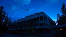 Free Palace Of Culture Energetik, Pripyat, Chernobyl Royalty Free Stock Images - 180676199