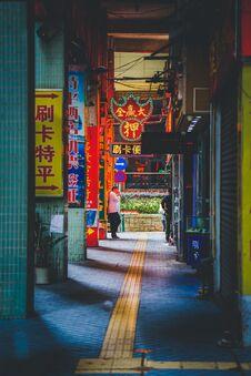 Hong Kong Street Shot Stock Images