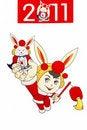 Free Lunar Rabbit Year 2011 Stock Image - 18197431
