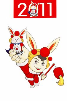 Lunar Rabbit Year 2011 Stock Image