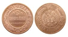 Free Copper Old Russian Coin Stock Photo - 18266900