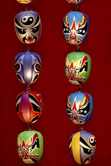 Free Chinese Mask Lanterns 4. Royalty Free Stock Photography - 18276027