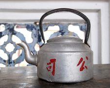 Free Metal Teapot Stock Image - 1831891