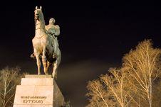 Free Monument To Kutuzov Royalty Free Stock Image - 1832846