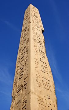 Free Obelisk At Karnak Temple Royalty Free Stock Photos - 1838718