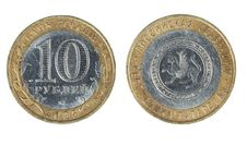 Free Two Sides Of The Coin Ten Rubles Royalty Free Stock Images - 18306849