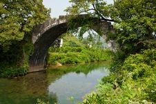 Ancient Stone Bridge Stock Image