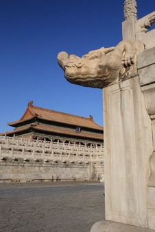 Free Forbidden City Royalty Free Stock Photos - 18329968