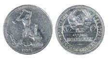 Old Russian Silver Coins Stock Photos