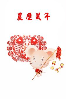 Chinese Rat Year Royalty Free Stock Photos