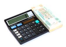 Free Calculating Savings Royalty Free Stock Photo - 18353855