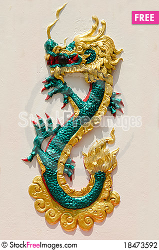 Free Dragon Statue Stock Photography - 18473592