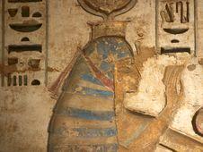 Free Ancient Egyptian Wall Stock Photos - 18475233
