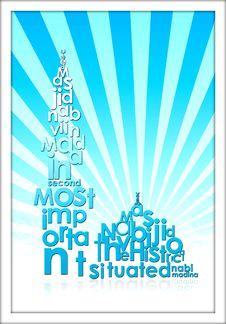 Free Masjid Nabvi Postcard Stock Images - 18539964