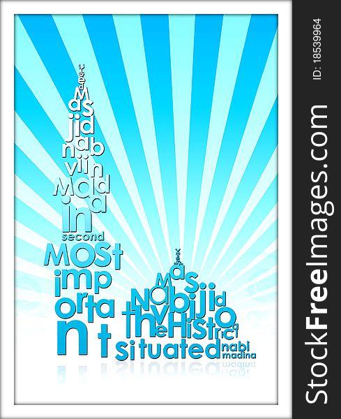 masjid nabvi postcard