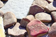 Free Stones With Inscriptions Royalty Free Stock Images - 18551749