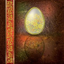 Abstract Illustration With Easter Egg Royalty Free Stock Photo