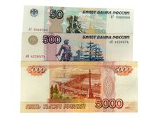 Free Russian Paper Money Isolated Royalty Free Stock Photos - 18554448