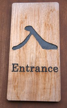 Free Entrance Sign Royalty Free Stock Images - 18579009