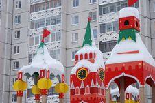 Free Kremlin In Russia Royalty Free Stock Photo - 18587525