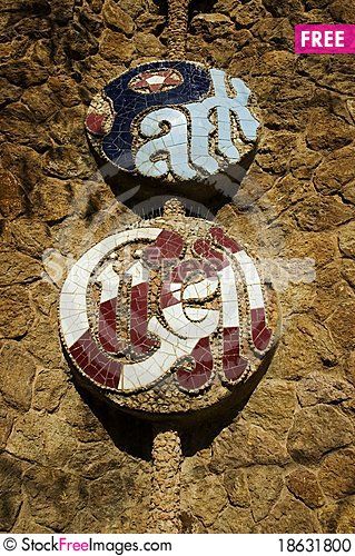 Free Park Guell Sign Stock Photo - 18631800