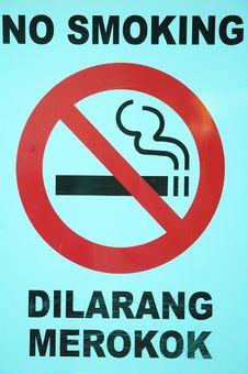 Free No Smoking Stock Image - 18671701