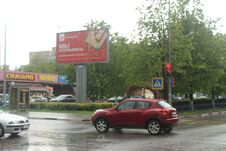 Free Korolyov Avenue During The Summer Rainfall. Stock Image - 187291251
