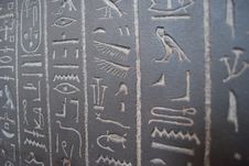Free Hieroglyphs In The Stone Royalty Free Stock Photos - 18783828
