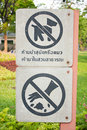 Free Signs Warn Pet. And Do Not Litter. Royalty Free Stock Images - 18814169