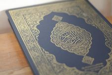 Free The Holy Quran Royalty Free Stock Photography - 18813367