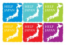 Free Help For Japan Stock Photos - 18856673