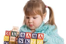 Free The Little Girl Plays Cubes Stock Image - 18890511