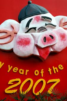 Chinese New Year S Pig Stock Photography