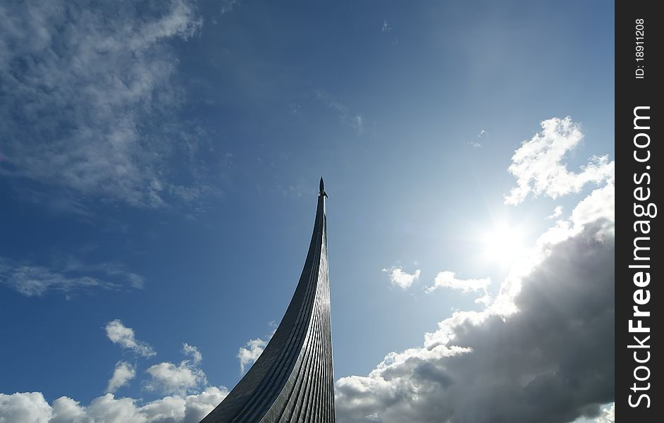 Moscow, Monument to subjugators of space