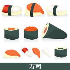 Free Sushi Stock Image - 18928361