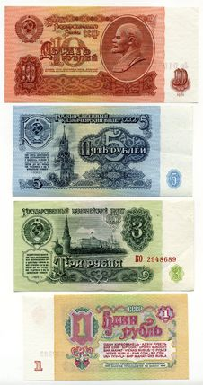 Free USSR 1,3,5,10 Rubles Banknote Royalty Free Stock Photos - 18942268