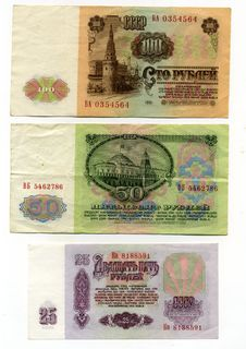 Free USSR 25,50,100 Rubles Banknote Royalty Free Stock Images - 18942289