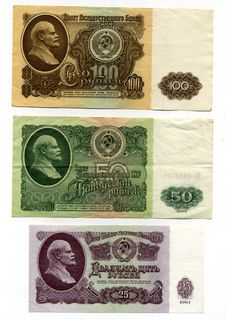 Free USSR 25,50,100 Rubles Banknote Stock Photos - 18942293