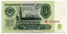Free USSR 3 Rubles Banknote Royalty Free Stock Photo - 18942295
