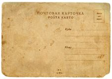 Old Postcard. Downside. Royalty Free Stock Images