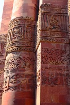 Free Qutub Minar Stock Images - 18946974