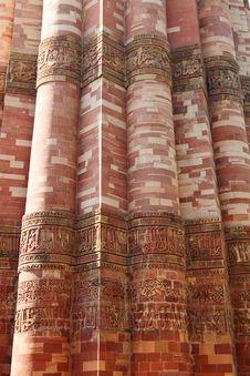 Free Qutub Minar Detail Royalty Free Stock Photo - 18947005